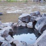 ブラック・ロック温泉, ニューメキシコ州