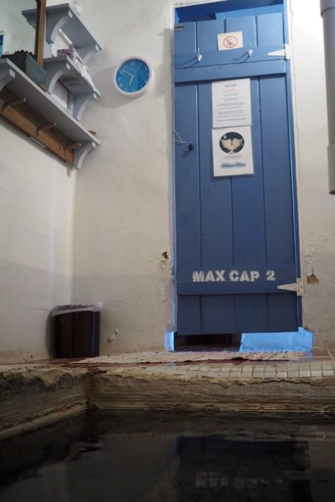 Small Tub 2