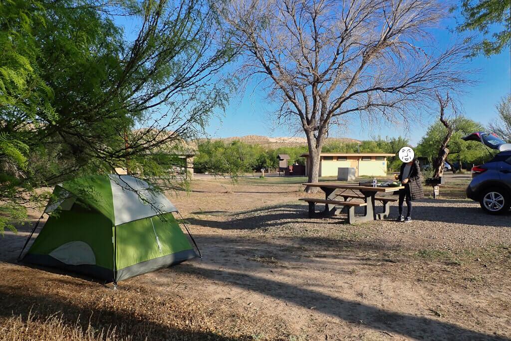 Rio Grande Village Campground 1